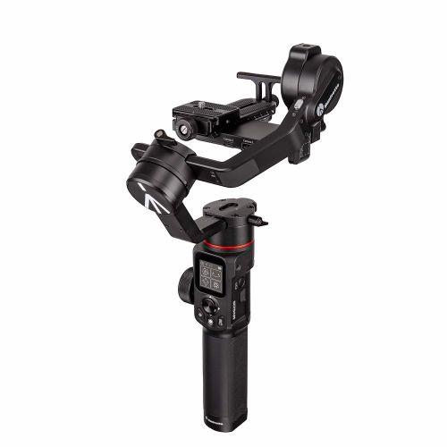 Manfrotto Gimbal 220 Kit Black